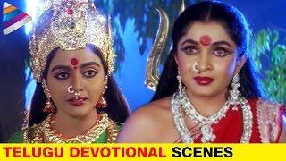 Telugu Devotional Videos | Telugu Devotional Movies | Sri Raja Rajeshwari Movie | Ramya Krishna