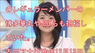 TBS系の情報番組『ゴゴスマ~GOGO!Smile!~』(月~金 後1:55)でア...