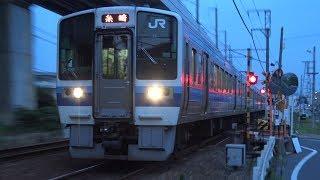 【4K】JR山陽本線 普通列車213系電車 オカC-06編成+オカC-05編成