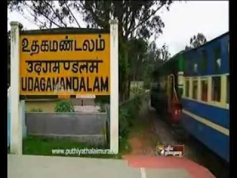 World Heritage Nilgiri Mountain Railway in Ooty