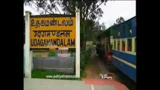World Heritage Nilgiri Mountain Railway in Ooty