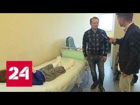 Отец ребенка-инвалида, которого не пустили в самолет, требует компенсации от авиакомпании - Россия… - Смотреть видео онлайн
