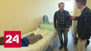 Отец ребенка-инвалида, которого не пустили в самолет, требует компенсации от авиакомпании - Россия…