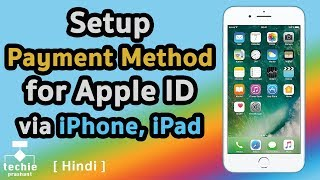 Gambar cover How to Setup App Store Payment Method for Apple ID via iPhone, iPad. HINDI