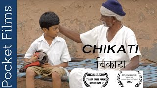 Marathi Short Film - Chikati - A young boy's journey to success