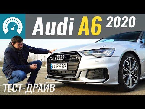Новая Audi A6. НИКОГДА себе не куплю
