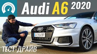 Новая Audi A6 2020 Украина