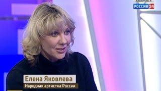 Вести-Хабаровск. Интервью с Еленой Яковлевой