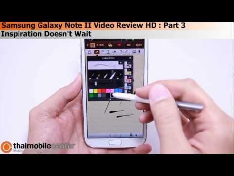 วิดีโอรีวิว (Video Review) Samsung Galaxy Note II : ตอนที่ 3