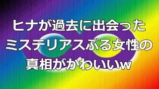 村上信五が過去に出会ったミステリアスぶる女性の真相がかわいいw【関ジ...