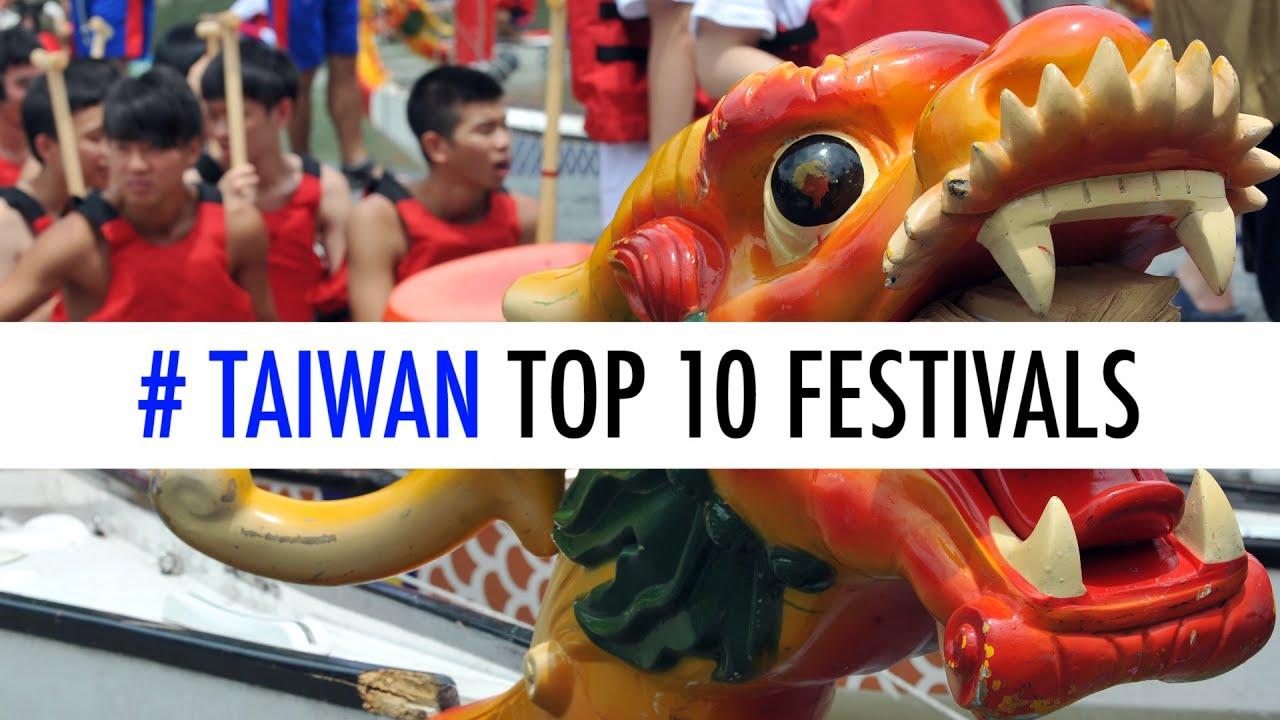 老外推薦:你不能錯過的10個台灣節慶