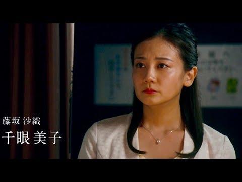 千眼美子(清水富美加)は作家の主人公を支える秘書に/映画『世界から希望が消えたなら。』予告編