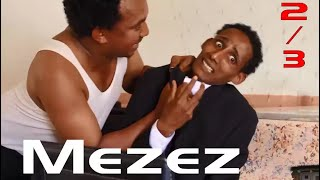 HDMONA New Eritrean film 2017 : መዘዝ ብ መርሃዊ ተኸስተ (ምኽባዕቲ) Mezez by Merhawi Tekeste (Mokbaeti) Part 2