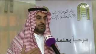 وزارة الشؤون الإسلامية تستضيف أكثر من 500 شيخ دين يمني