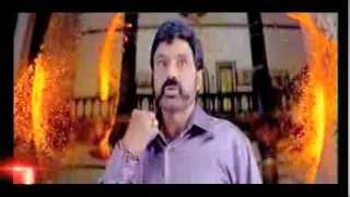 Simha Trailer