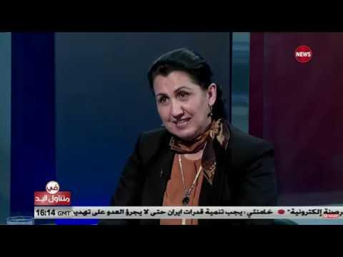 هيفاء الامين في متناول اليد  - 15:54-2018 / 11 / 30