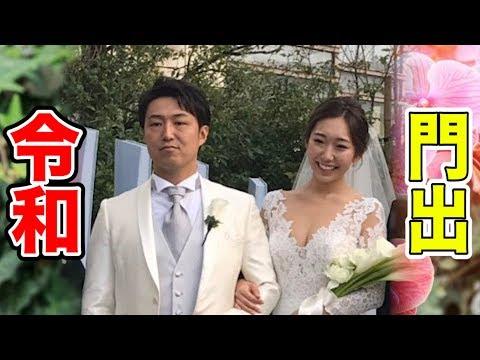 アニキが結婚しました。令和の門出。