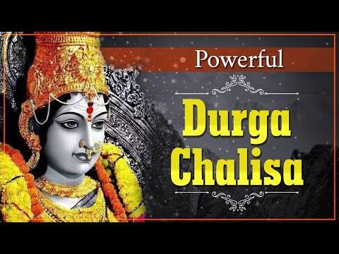 DURGA CHALISA With Lyrics By Tripti Shakya   दुर्गा चालीसा