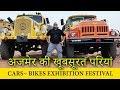 Rajasthan Jeep Club | Trucks Cars  & Bikes Exhibition | Rajasthan Jeep Club | MTC Group Ajmer