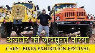 Rajasthan Jeep Club   Trucks Cars  & Bikes Exhibition   Rajasthan Jeep Club   MTC Group Ajmer