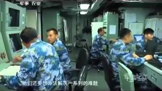 20150521 军事纪实  祖国的拥抱——中国海军也门撤离中外公民纪实 thumbnail