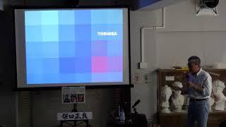 第21回ai美芸研  3/4  柴田正良講演「ロボットはモーツァルトやダリになれるか?」
