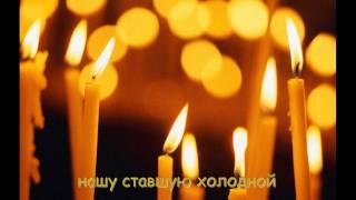 день памяти умерших детей.(Каждое второе воскресение декабря., 2014-02-21T09:31:02.000Z)