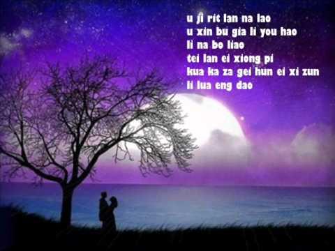 Jia Hou Gei Au (Hokkien Song)