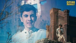 Смотреть клип Omar Arnaout - Edrab