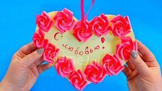 DIY Открытка Сердце с Розами 8 Марта