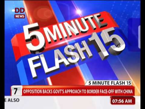 5 Minute Flash 15 । 16 July 2017