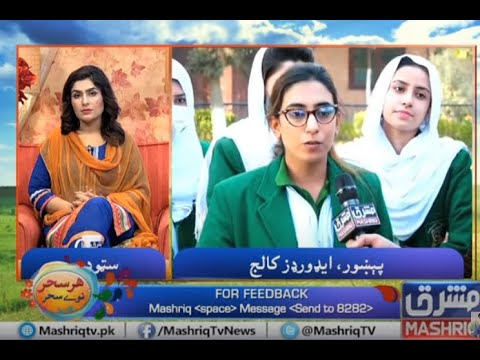 Har Sahar Naway Sahar, Mashriq TV live From Edwards College Peshawar