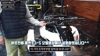 캔암 스파이더 F3-T 중고매물 소개(canam Spy…