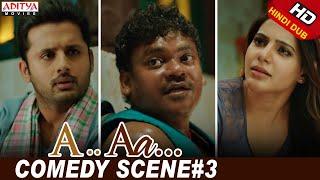 A Aa Scenes || Samantha Comedy Scene#3 | Nithiin, Samantha | Trivikram | A Aa (Hindi Dubbed Movie)
