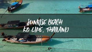 Sunrise Beach  Ko Lipe Thailand