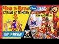 Chip and Dale Rescue Rangers 2 / Чип и Дейл спешат на помощь   Dendy 8-bit   NES   Прохождение