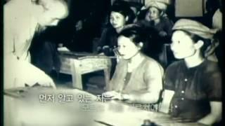 EBS 클립뱅크(Clipbank) - 베트남 국민을 사랑했던 혁명가, 호치민(Ho Chi Minh, a Revolutionary who Loved the Vietnamese)