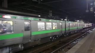 JR札幌駅  快速エアポート 新千歳空港行 発車