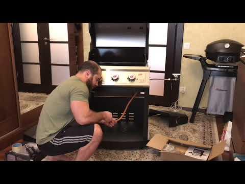 LANDMANN MITON PTS 3.1 GAS BBQ Baku