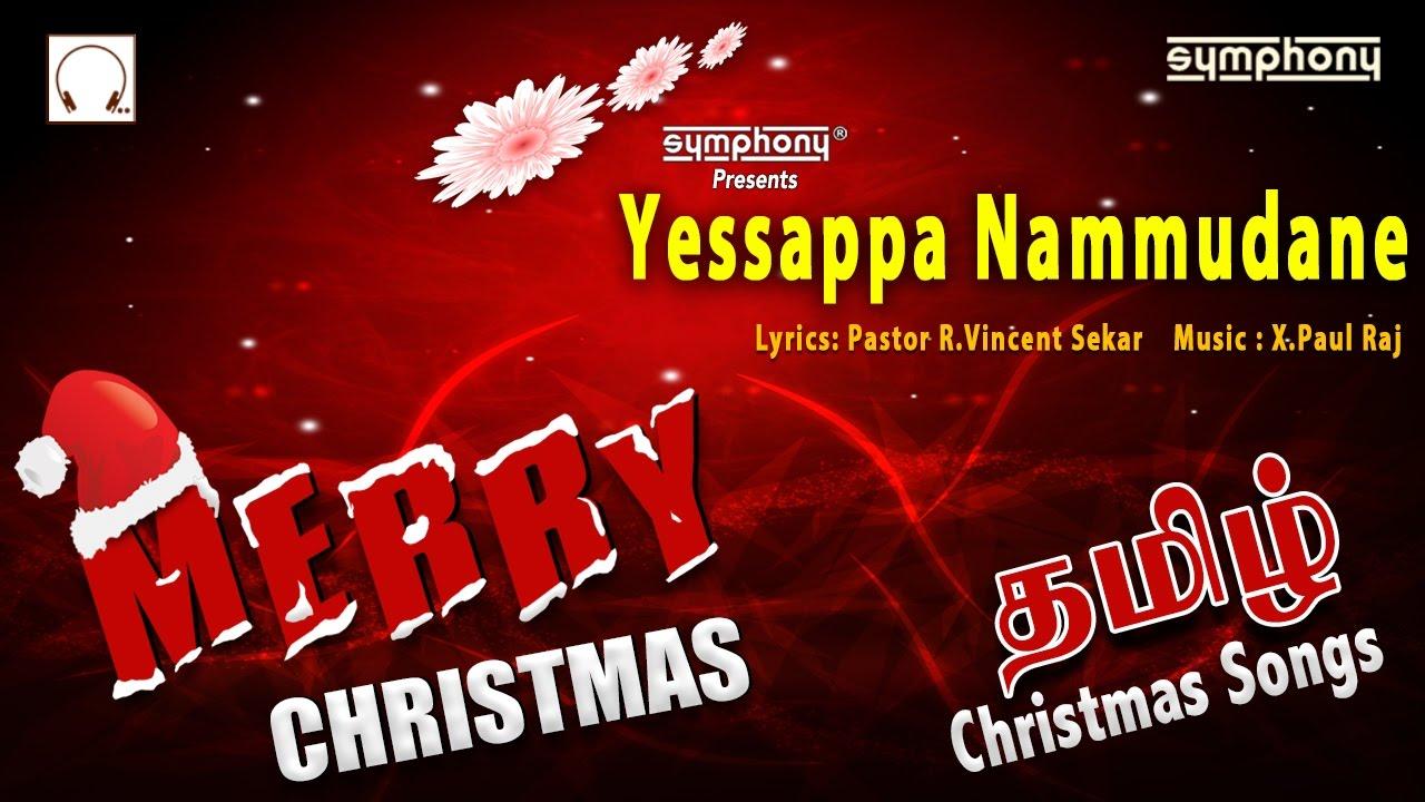 Yessappa Nammudane