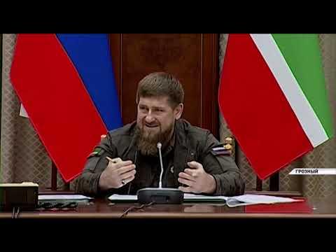 Рамзан Кадыров провел совещание с руководящим составом силовых структур Чечни