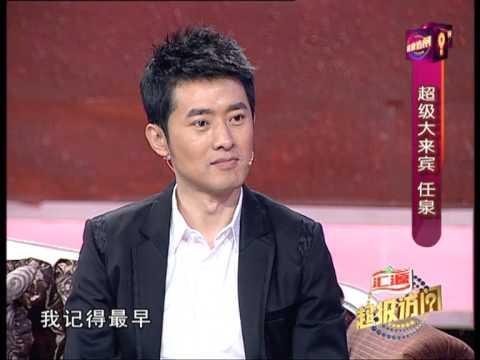 """超级访问 20120805:任泉Ren Quan的投资""""惊险记"""" 曾为拍戏抵押"""