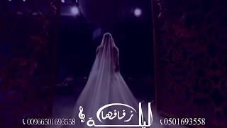 زفه باسم حنان فقط ||  ماجد المهندس \u0026 امير الراشد مميزه