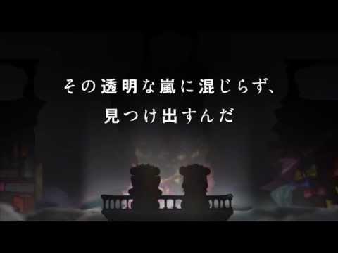 幾原邦彦 監督最新作!「その透明な嵐に混じらず、見つけ出すんだ」 2015年1月より、MBS、TOKYO MX、テレビ愛知、BS11にて放送予定。 <スタッフ>...