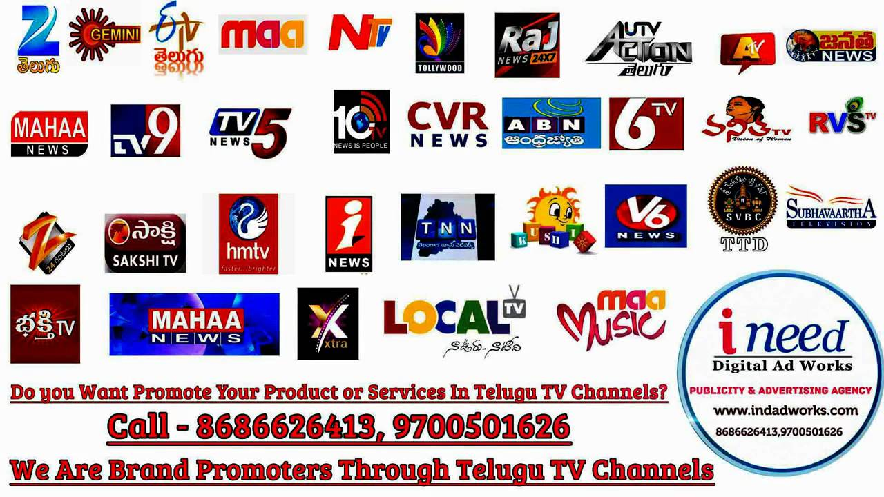 TV Ads in Telugu Satellite Channel Ad Agencies In Hyderabad & Secunderabad,  AP & Telangana by TV Ads / Telugu TV Ads / TV Ads Agency In Hyderabad  Secunderabad