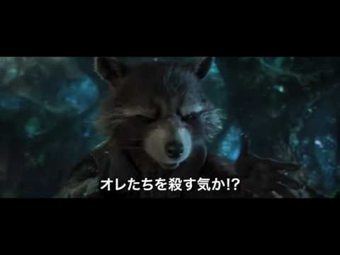 Cool! Groot saying I Am Groot innine languages in Guardians of the Galaxy Vol 2