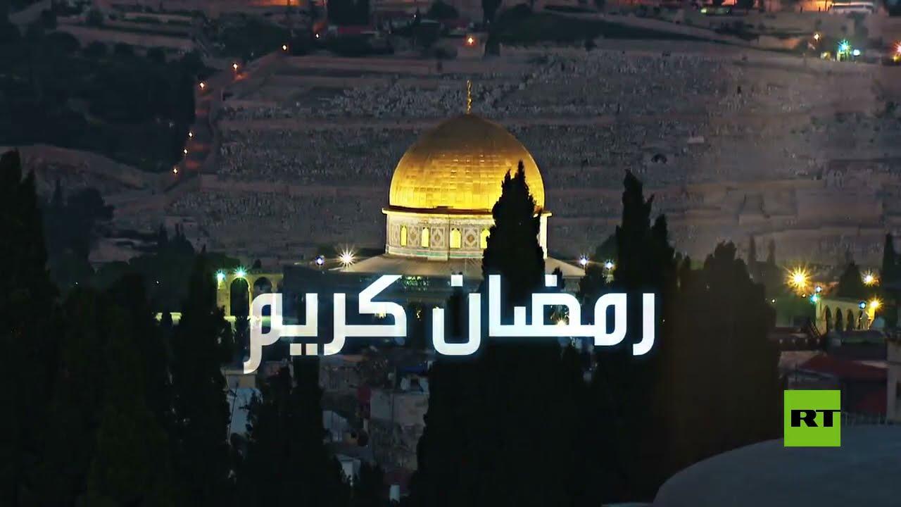 رمضان كريم  - نشر قبل 7 ساعة
