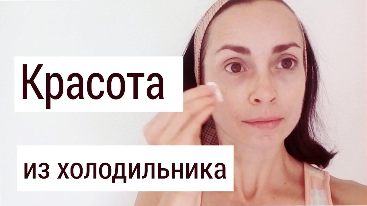 Увлажняем, очищаем, питаем кожу лица обычной молочной сывороткой .