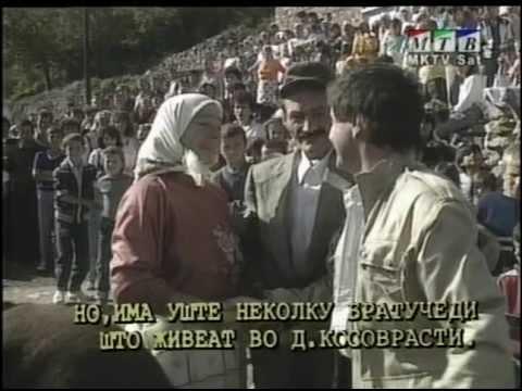 1918 франција и македониа - 1918 france and macedonia