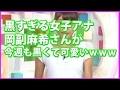 26年ぶりTV出演!! 村上弘明の元人気モデル妻!! 私生活を初公開!! 5/15(月)『結婚したら人生劇変! 〇〇の妻たち』【TBS】